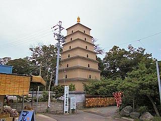 無量寺(愛知県蒲郡市西浦町日中...
